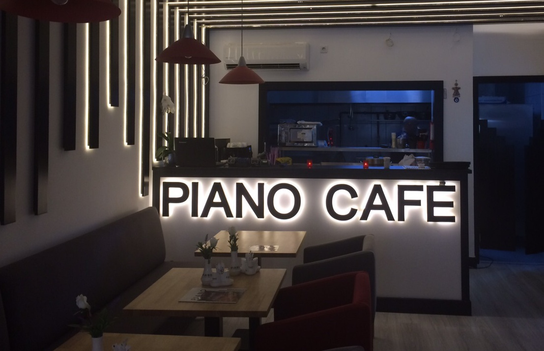 Piano Restaurant & Cafe - Kapandı